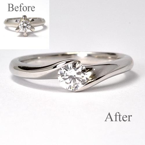 お手持ちのダイヤリングを婚約指輪へリフォーム 婚約指輪NO.30