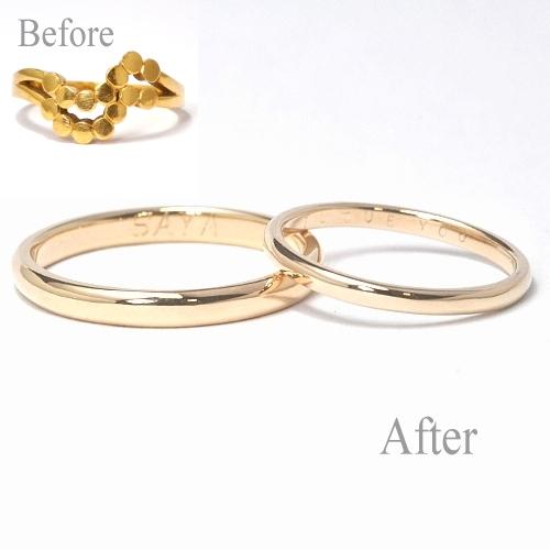 オーダーメイド・ゴールドマリッジリング 結婚指輪NO.26