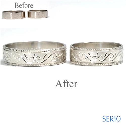ご両親の結婚指輪を手彫り加工してリフォーム 結婚指輪NO.25