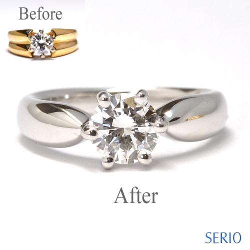 お母様お手持ちの指輪のダイヤを使用して婚約指輪へリフォーム 婚約指輪NO.29