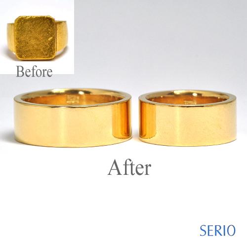 お兄様の指輪を溶かして結婚指輪を製作 結婚指輪NO.24