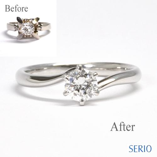 お母様のダイヤリングを婚約指輪へリフォーム 婚約指輪NO.27