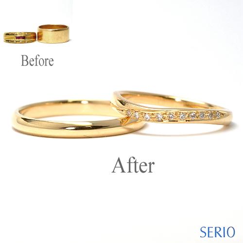 お手持ちの指輪を溶かして結婚指輪を製作 結婚指輪NO.21