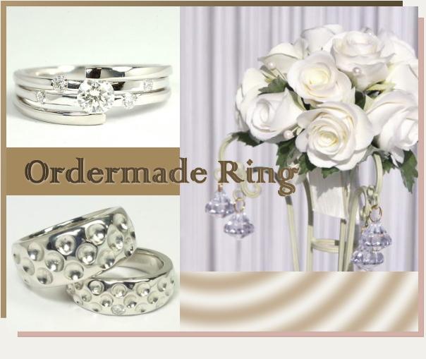 オーダーメイド/婚約指輪・結婚指輪