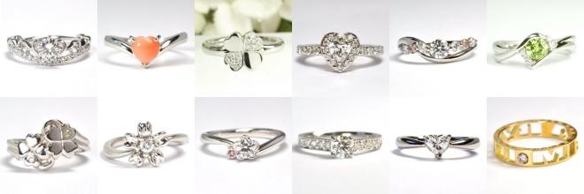 婚約指輪/エンゲージリング