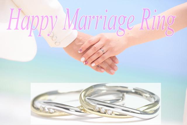 結婚指輪/マリッジリングイメージ