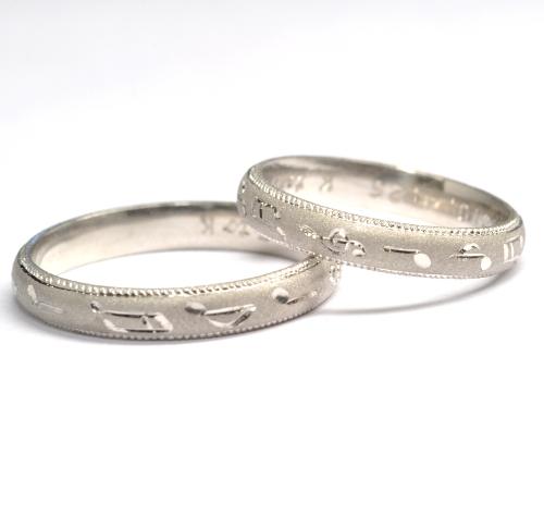 音符デザインのオーダーメイド結婚指輪(マリッジリング)