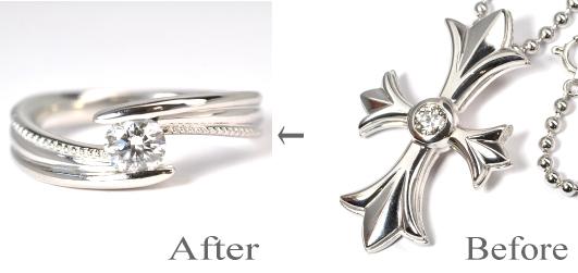 お手持ちのペンダントを婚約指輪へリフォーム 婚約指輪NO.20