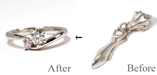 お手持ちのペンダントを天然石ピンクダイヤ付き婚約指輪へリフォーム 婚約指輪NO.22
