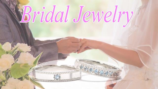 婚約指輪エンゲージリング・ブライダルジュエリーエリーイメージ画像