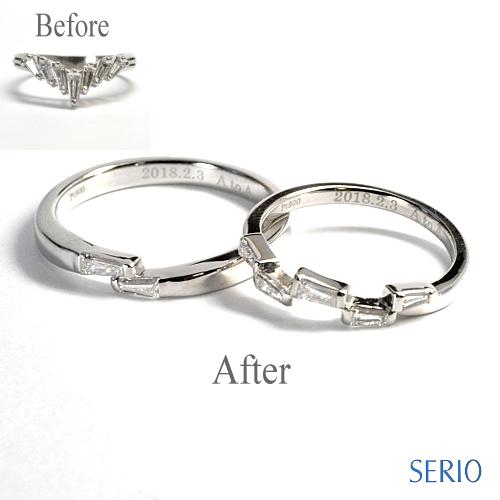 結婚指輪マリッジリングオーダーメイドリフォーム