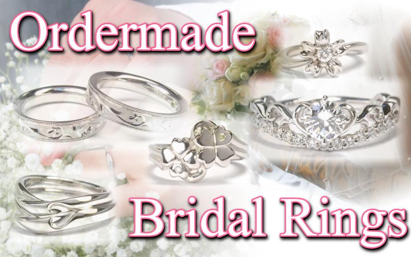 オーダーメイド/婚約指輪・結婚指輪/エンゲージリング・マリッジリンク゛