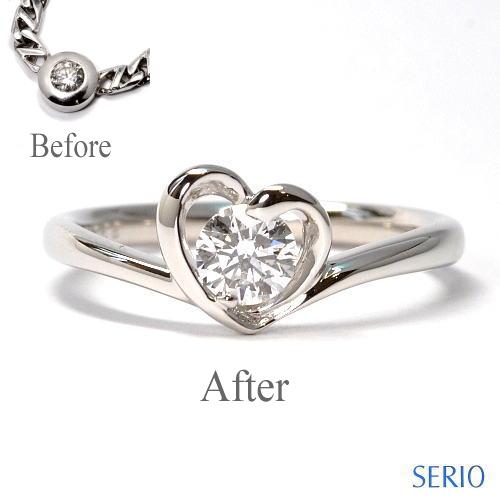 お手持ちのジュエリーを使用して婚約指輪製作