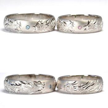 竜と鳳凰の結婚指輪