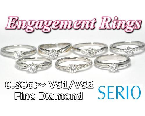 お値打ちな婚約指輪が大量入荷しました!